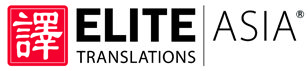 Elite Translations Asia Logo